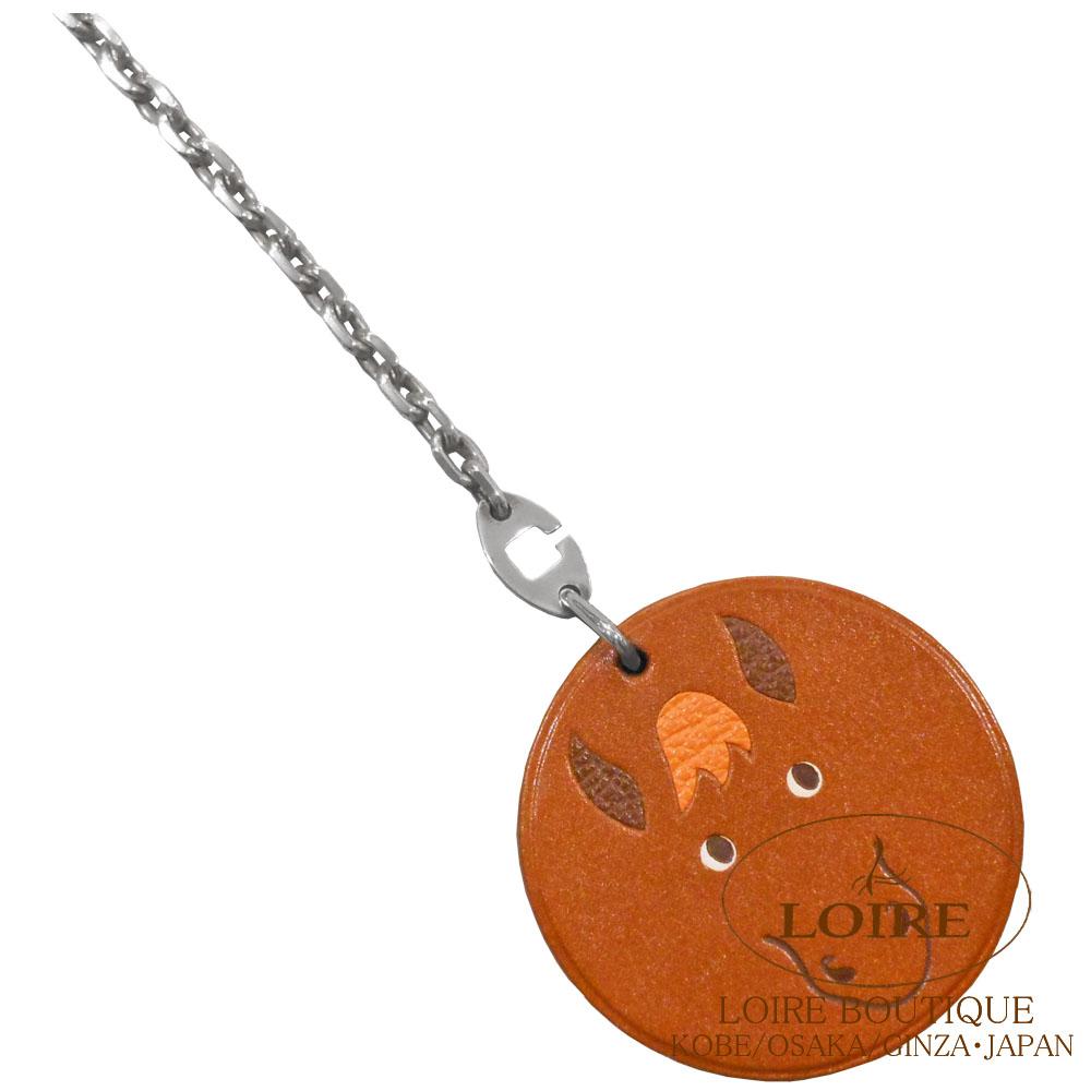 エルメス [HERMES] キーチェーン [Keychain] ウマ チャ シルバー金具