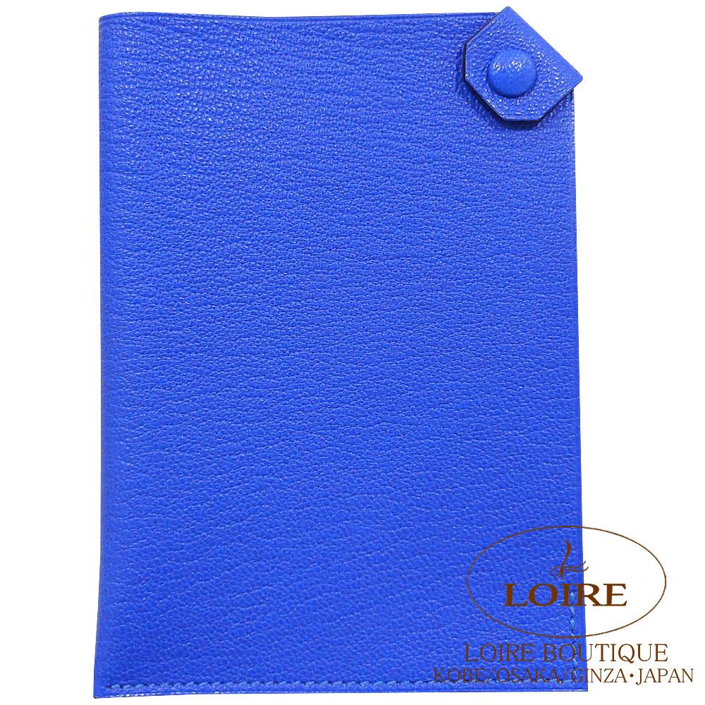 エルメス [HERMES] タルマック PM [Tarmac] パスポートケース シェーブル ブルーイドラ [BLEU HYDRA(T7)] シルバー金具