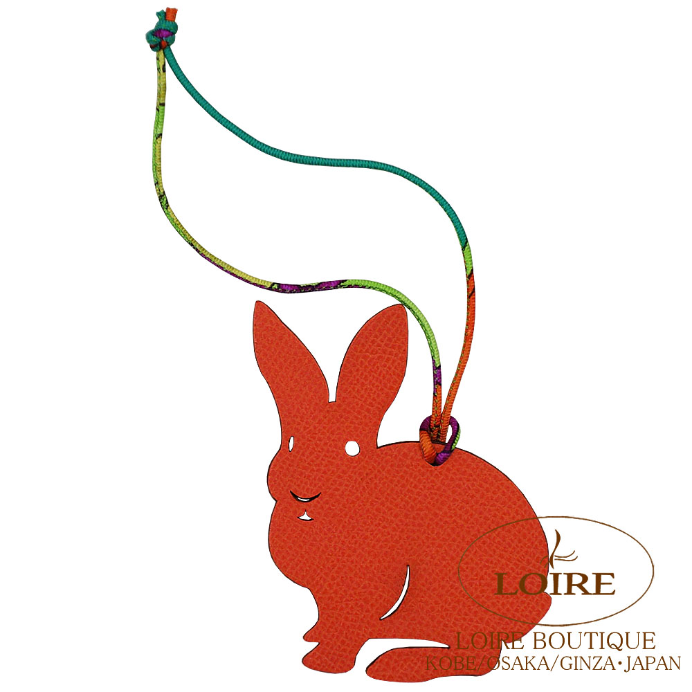 エルメス [HERMES] petit h [プティ アッシュ] チャーム ウサギ エプソン×クレマンス サンギンヌ×ヴェールドグリ [SANGUINE(9M)/VERT DE GRIS(C6)]