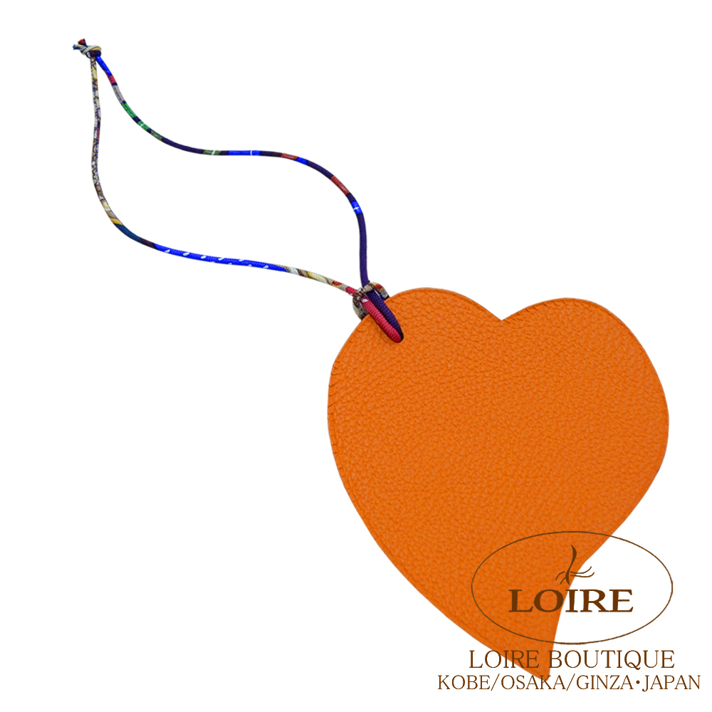 エルメス [HERMES] petit h [プティ アッシュ] チャーム ハート GM クレマンス×エプソン ポティロン×アイリス [POTIRON(5F)/IRIS(9K)]