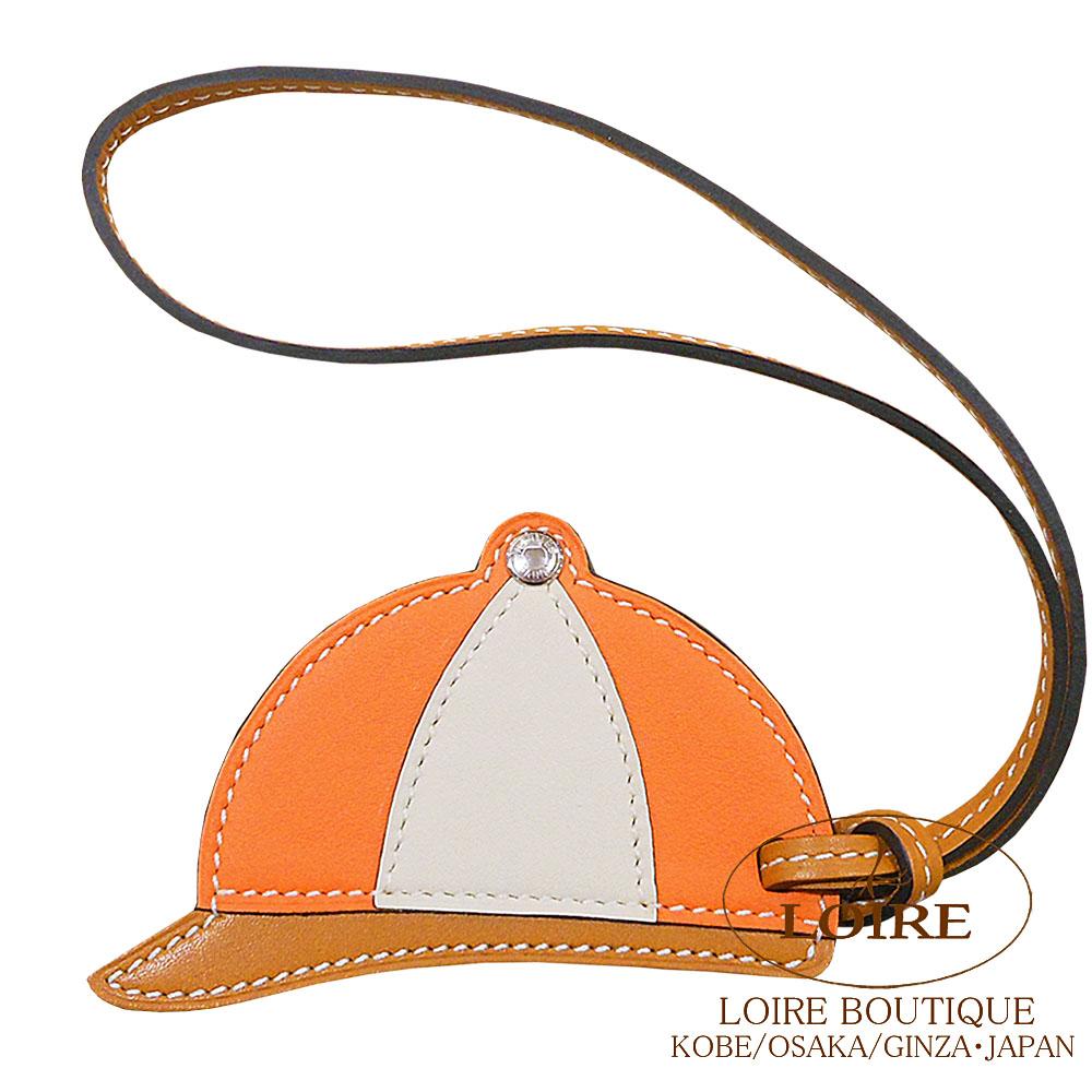 エルメス [HERMES] パドック [Paddock] チャーム 帽子 スイフト オレンジ×クレ×ナチュラルブトンドール [ORANGE(93)/CRAIE(10)/NATUREL BOUTON DOR]