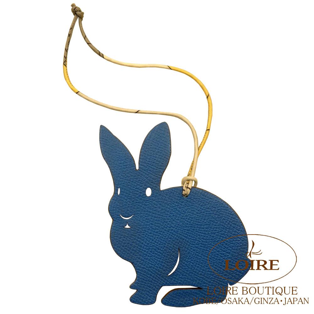 エルメス [HERMES] petit h [プティ アッシュ] チャーム ウサギ エプソン×クレマンス ブルーイズミール×カノビー [BLEU IZMIR(7W)×CANOPPE(V6)]