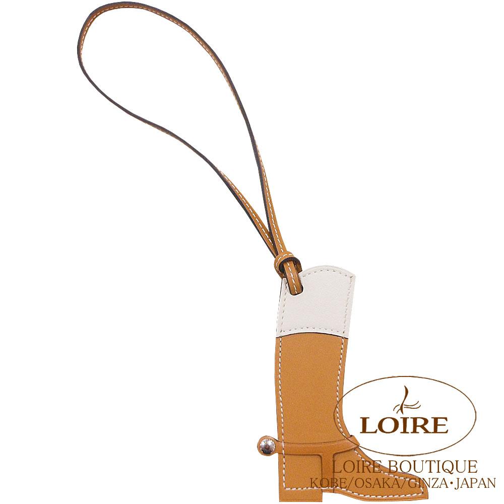 エルメス [HERMES] パドック [Paddock Botte] チャーム ブーツ バトラー×スイフト ナチュラルブトンドール×クレ [NATUREL BOUTON DOR/CRAIE(10)] シルバー金具