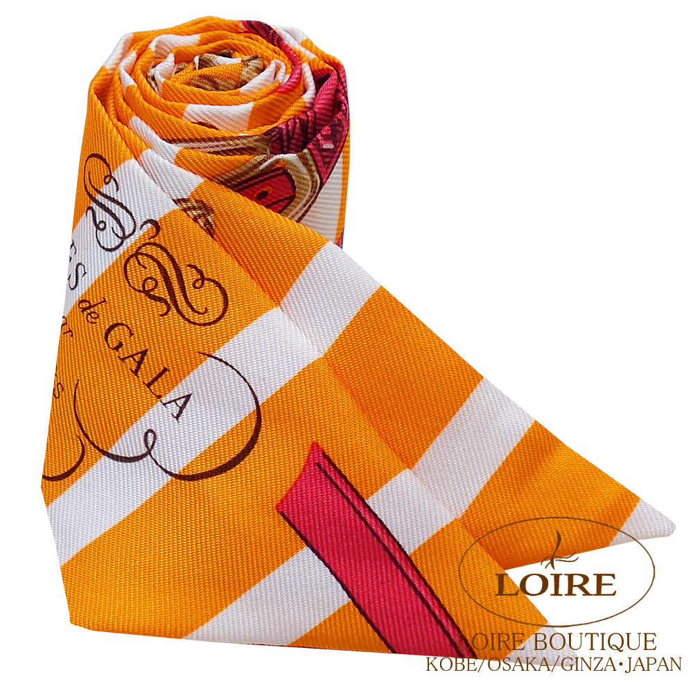エルメス<br>トゥイリー<br>シルク<br>SOIE BRIDES DE GALA BAYADERE<br>オレンジ×シロ×チェリー