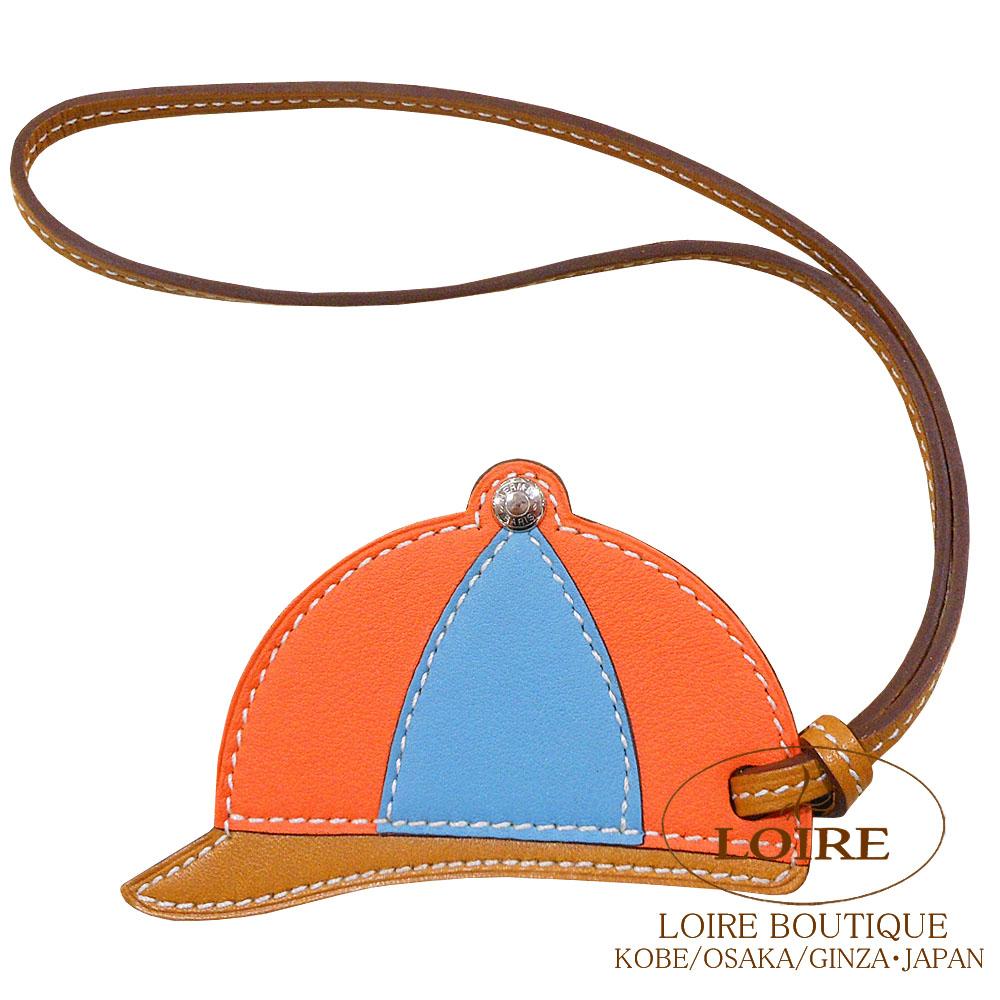エルメス [HERMES] パドック [Paddock Bombe] チャーム 帽子 スイフト オレンジポピー×ブルーサンシエール×ナチュラルブトンドール [ORANGEPOPPY(8V)/BLEU SAINTCYR(3Z)/NATUREL BOUTON DOR]