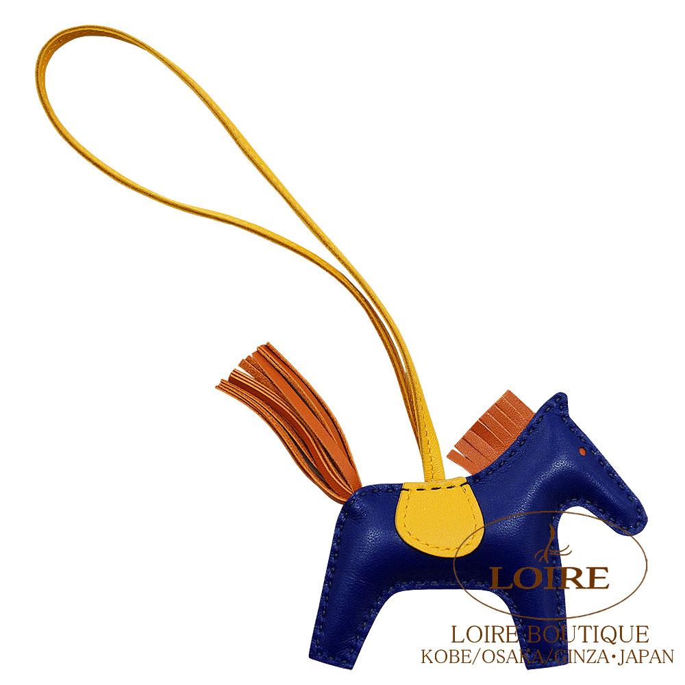 エルメス [HERMES] チャーム ロデオ PM [GRIGRI RODEO] アニオン×コットン ブルードマルト×ポルナリン×ジョンヌドール [BLEU DE MALTE(7L)/JAUNE D OR(9V)]