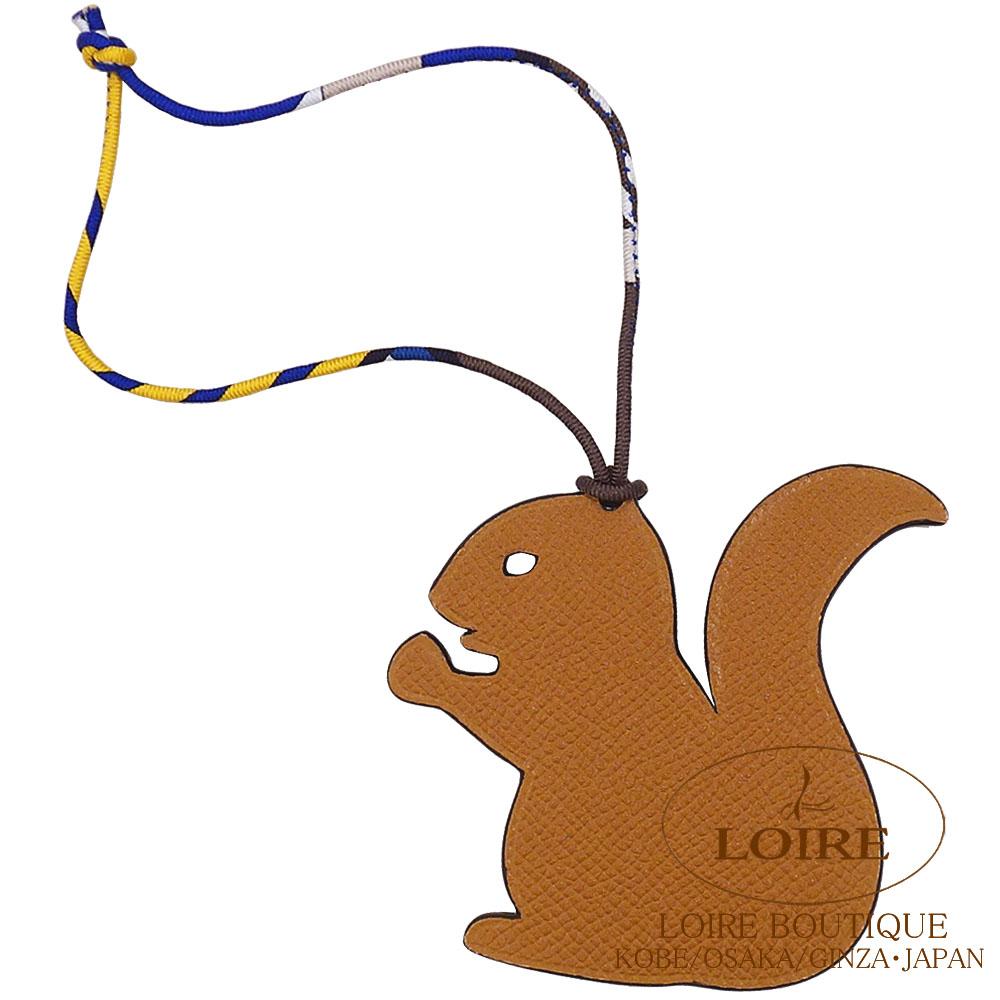 エルメス [HERMES] petit h [プティ アッシュ] チャーム リス エプソン×クレマンス ゴールド×ショコラ [GOLD(37)/CHOCOLAT(47)]