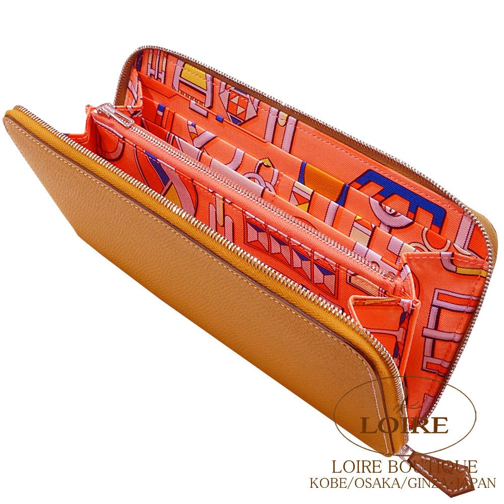 エルメス [HERMES] アザップ シルクイン [Azap Silkin] エプソン×シルク トフィー×ローズキャンディ [TOFFEE(1H)/ROSE CANDY(8T)] シルバー金具