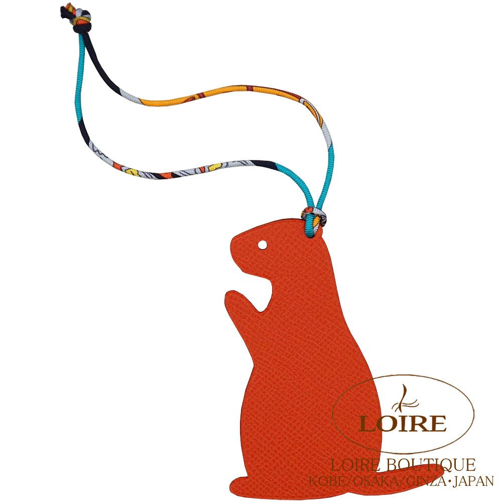 エルメス [HERMES] petit h [プティ アッシュ] チャーム モルモット PM クレマンス×エプソン サンギンヌ×ブルードマルト [SANGUINE(9M)/BLEU DE MALTE(7L)]