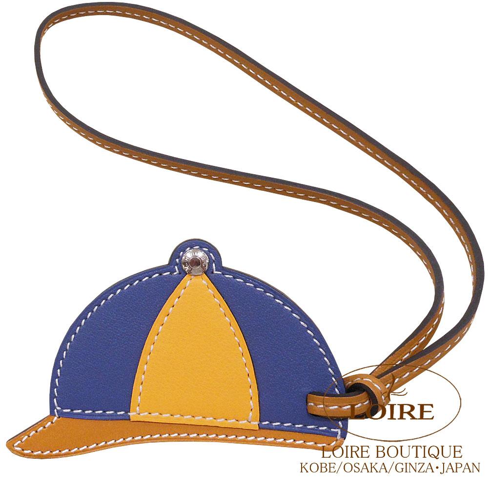 エルメス [HERMES] パドック [Paddock Bombe] チャーム 帽子 スイフト ブルーアガット×ジョーヌドール×ナチュラルブトンドール [BLEU AGATE(R2)/JAUNE D OR(9V)/NATUREL BOUTON DOR]