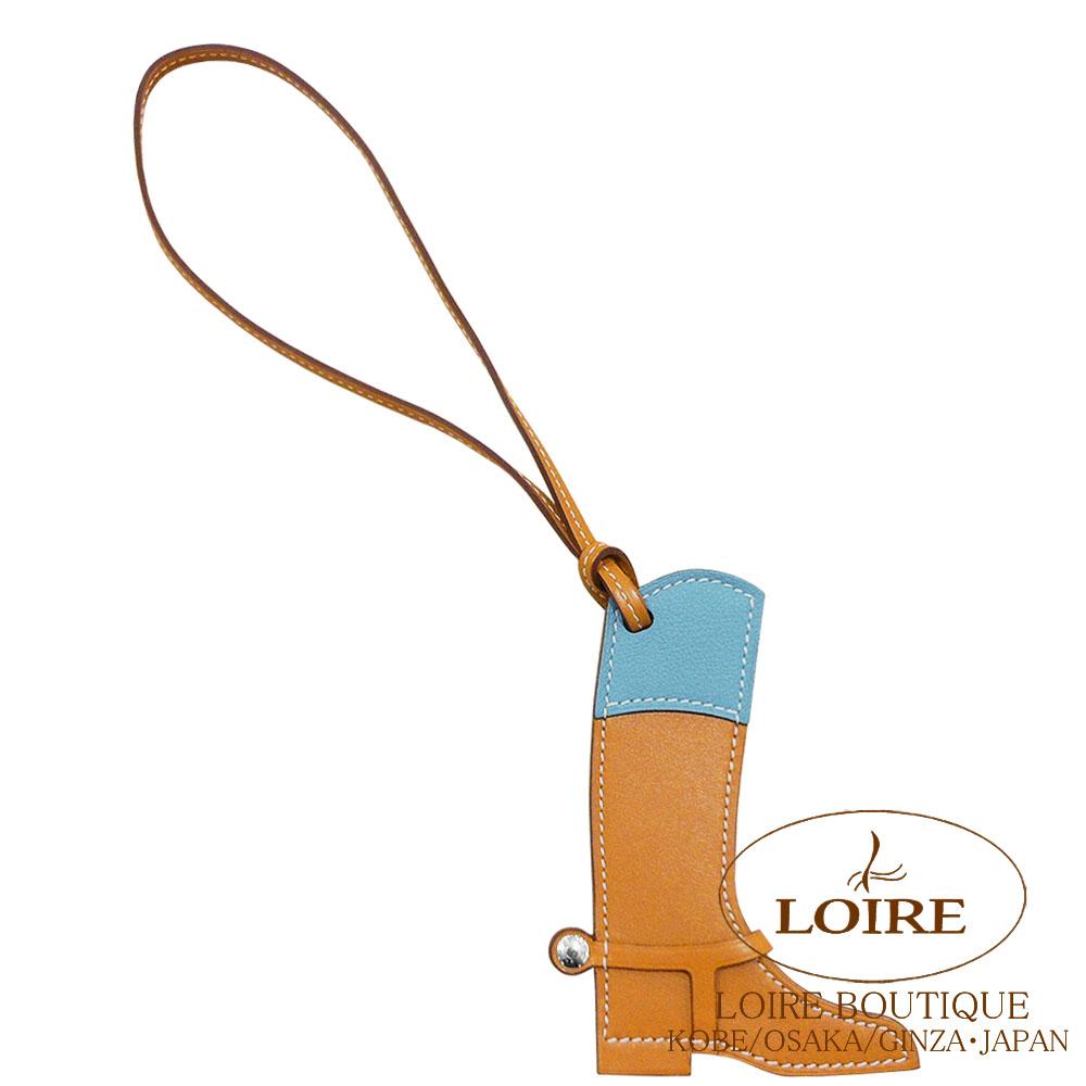 エルメス [HERMES] パドック [Paddock Botte] チャーム ブーツ バトラー×スイフト ナチュラルサブル×ブルーサンシエール [NATUREL SABLE(21)/BLEU SAINTCYR(3Z)] シルバー金具