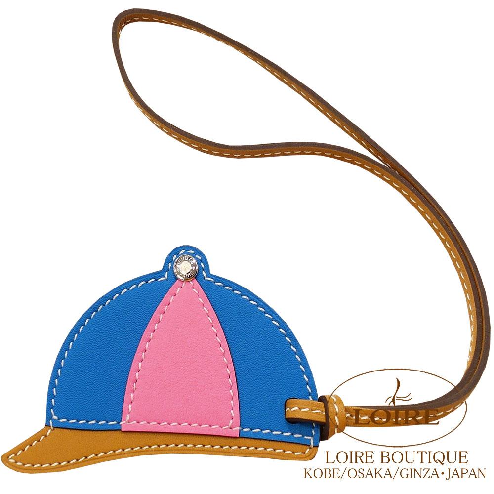 エルメス [HERMES] パドック [Paddock] チャーム 帽子 スイフト ナチュラルサブル×ブルーザンジバール×ローズアザレ [NATUREL SABLE(21)/BLEU ZANZIBAR(B3)/ROSE AZALLE(8W)] シルバー金具