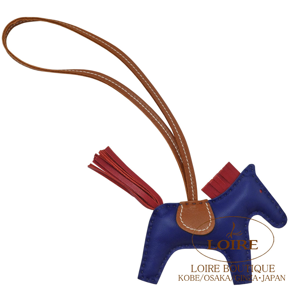 エルメス [HERMES] チャーム ロデオ PM [GRIGRI RODEO] アニオン×コットン ブルードマルト×ルビー×フォーブ(白ステッチ)[BLEU DE MALTE(7L)/RUBIS(B5)/FAUVE(34)]