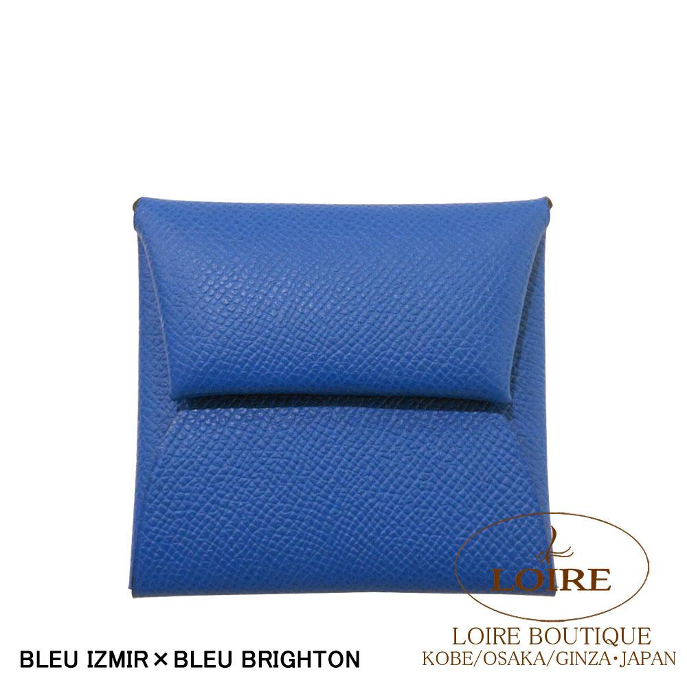エルメス<br>バスティア<br>ヴェルソ<br>コインケース<br>エプソン<br>ブルーイズミール×ブルーブライトン<br>シルバー金具
