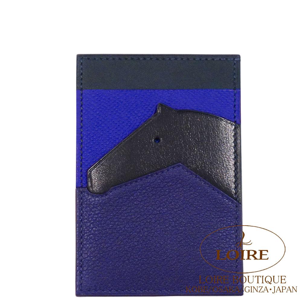 エルメス [HERMES] プティ・シュヴォー[Les Petits Chevaux] ヴェルティカル (カードケース) エヴァーカラー×エヴァーカーフ×エプソン×ソンブレロ ブルーアンクル×ブルーインディゴ×ブルーロイヤル×ブルーオブスキュール [BLEU ENCRE(M3)/BLEU INDIGO(76)/BLEU ROYAL(O8)/BLEU OBSCUR(K7)]
