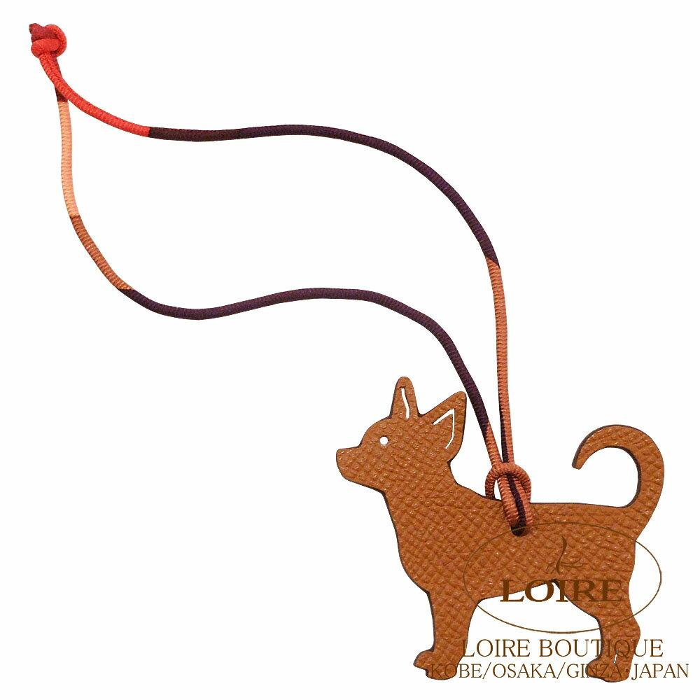 エルメス [HERMES] petit h [プティ アッシュ] チャーム チワワ エプソン×クレマンス ゴールド×ローズジャイプール [GOLD(37)/ROSE JAIPUR(T5)]