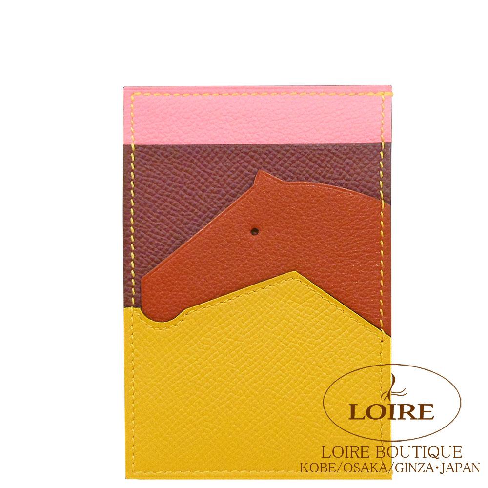 エルメス [HERMES] プティ・シュヴォー[Les Petits Chevaux] ヴェルティカル (カードケース) エプソン×エヴァーカラー ジョーヌアンブル×ブリック×ルージュアッシュ×ローズエテ[JAUNE AMBRE(9D)/BRIQUE(36)/ROUGE H(55)/ROSE ETE(K4)]
