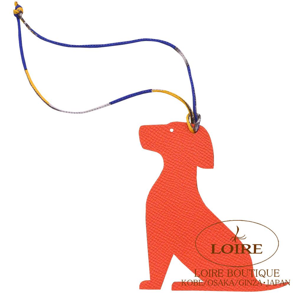 エルメス [HERMES] petit h [プティ アッシュ] チャーム イヌ エプソン×クレマンス ローズジャイプール×アルザン [ROSE JAIPUR(T5)/ALEZAN(3G)]