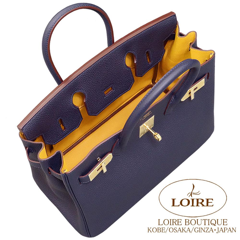 エルメス<br>バーキン 30cm<br>パーソナルオーダー<br>トゴ<br>ブルーニュイ×ジョーヌアンブル<br>シャンパンゴールド金具